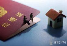 家族财富管理与传承的金钥匙——夫妻财产约定