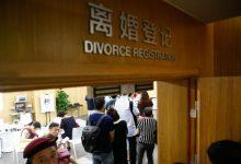 宁波离婚到底去哪里办?