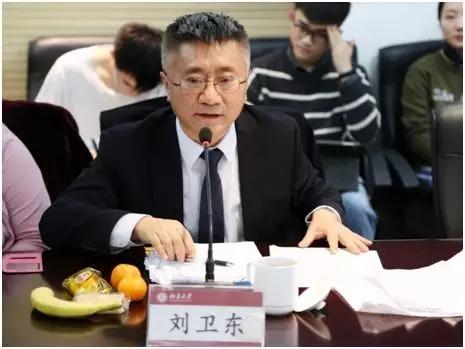 刑法_宁波婚姻律师_宁波离婚律师_宁波财富律师 第5张