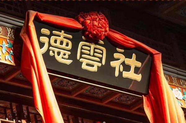 公民个人信息_宁波婚姻律师_宁波离婚律师_宁波财富律师