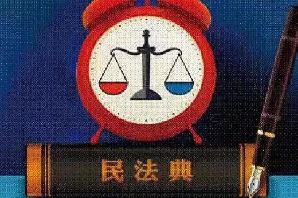 民法典草案_宁波婚姻律师_宁波离婚律师_宁波财富律师