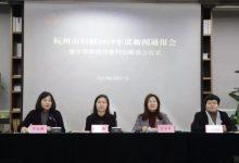 变天了?杭州家暴男性报案量逐年增长