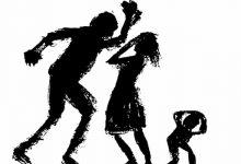 家庭暴力应该如何认定和追究法律责任?