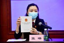 北京一中院发布《涉夫妻共同债务的维权指引》