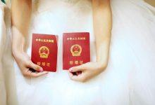 重大利好!全省通办!从今天开始,在浙江离婚更容易了!