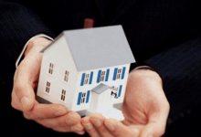 父母为子女出资购房的公证实务问题